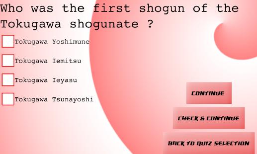 Japan Trivia ! - screenshot thumbnail