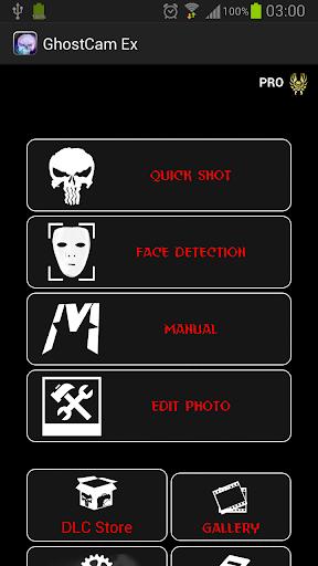 GhostCam :精神EX照片