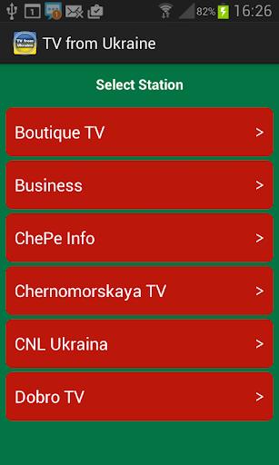 玩媒體與影片App|電視烏克蘭免費|APP試玩