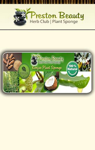 【免費健康App】Preston Beauty-APP點子