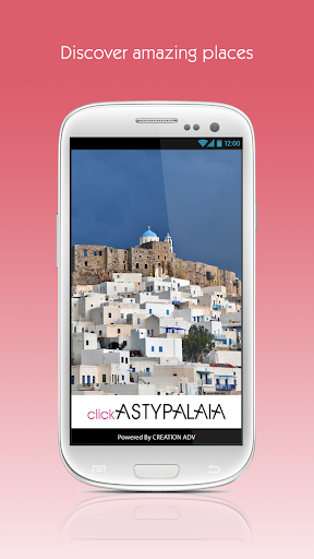 Astypalaia by clickguides.gr