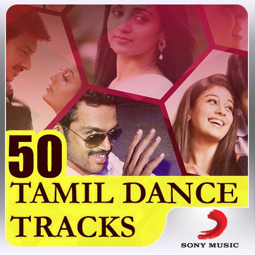 Top 50 Tamil Dance Songs