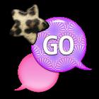 GO SMS - Leopard Star Sky 3 icon