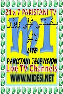 Live Tv (Pakistan) - screenshot thumbnail