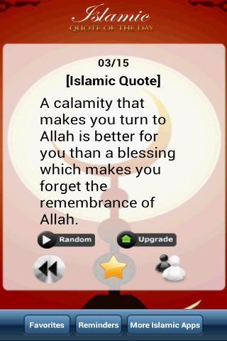 Islamic Quote of the Day- screenshot