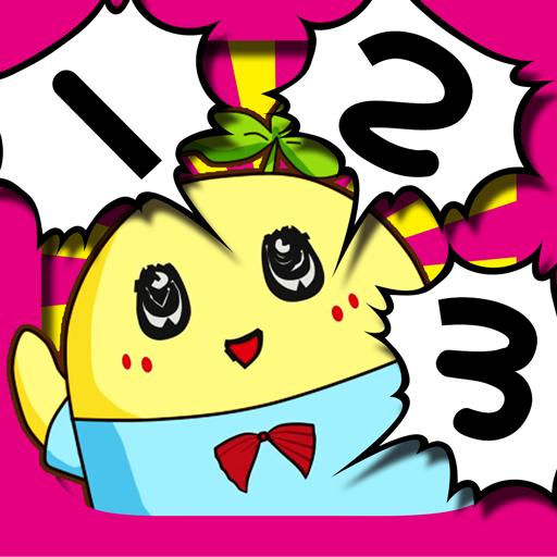 タッチざふなっしーズ ~脳トレアプリの大定番~ 解謎 LOGO-玩APPs