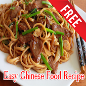 Easy Chinese Food Recipe