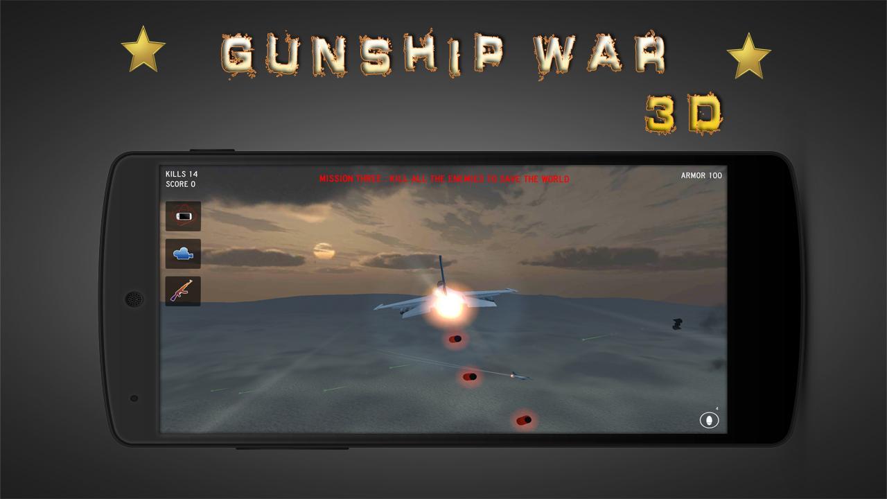 Gunship War