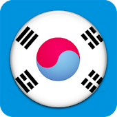 Learn Speak Korean Flashcards