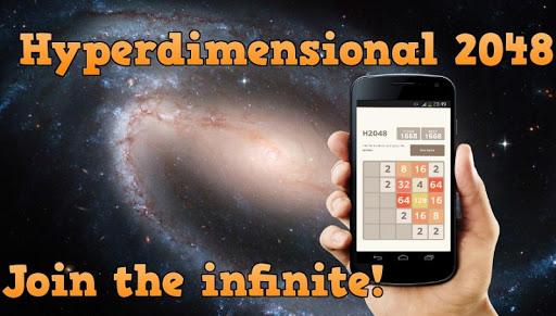 2048 Hyperdimensional 5x5