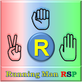 Running Man RSP Game