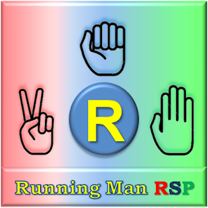 Running Man RSP Game APK for Blackberry | Download Android