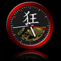 Red Crazy Clock Pack icon