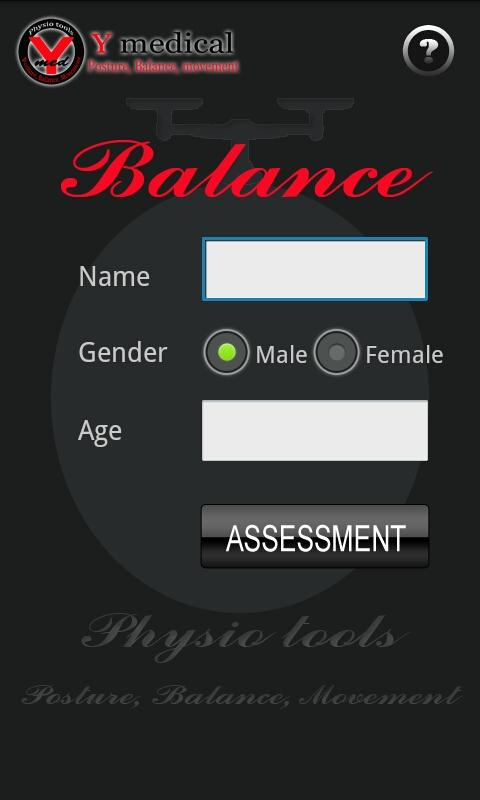 Balance Test- screenshot