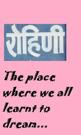 Rohini Blog