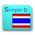 Simple Thai Dictionary icon