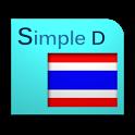 Simple Thai Dictionary icon