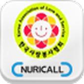 한국사랑봉사협회
