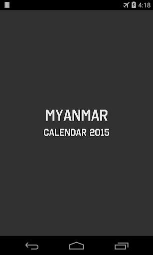 Zgy Myanmar Calendar 2015