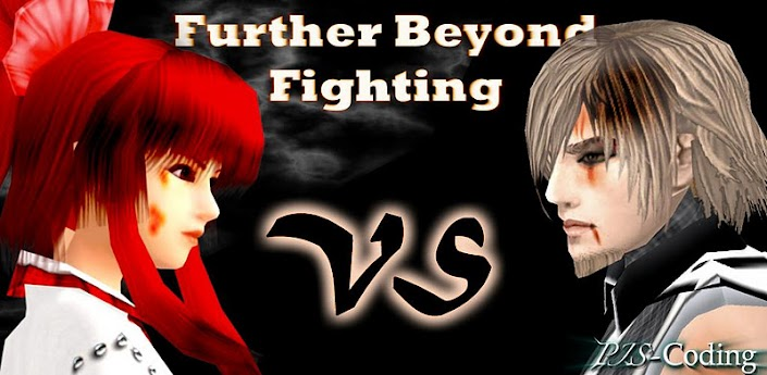 Further Beyond Fighting apk