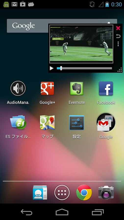 Comado Video Player- screenshot