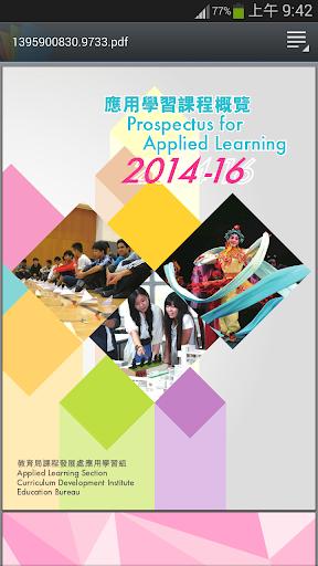玩教育App|ApL免費|APP試玩