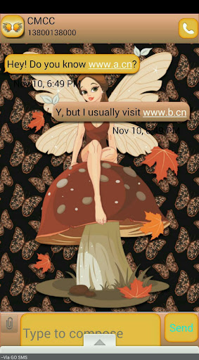 Fall GO SMS THEME