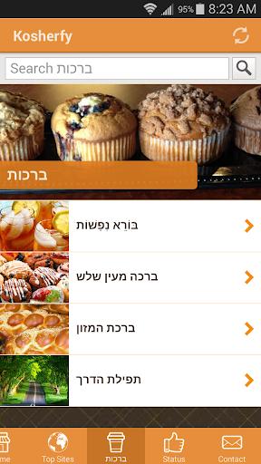 玩旅遊App|Kosherfy免費|APP試玩