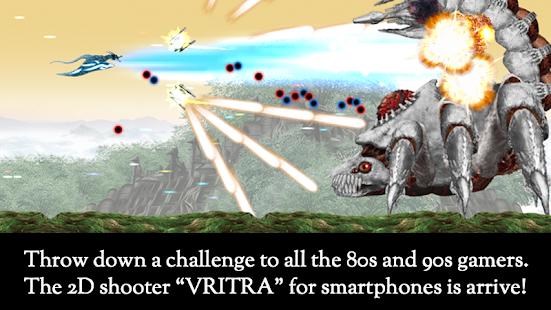 Vritra - screenshot thumbnail