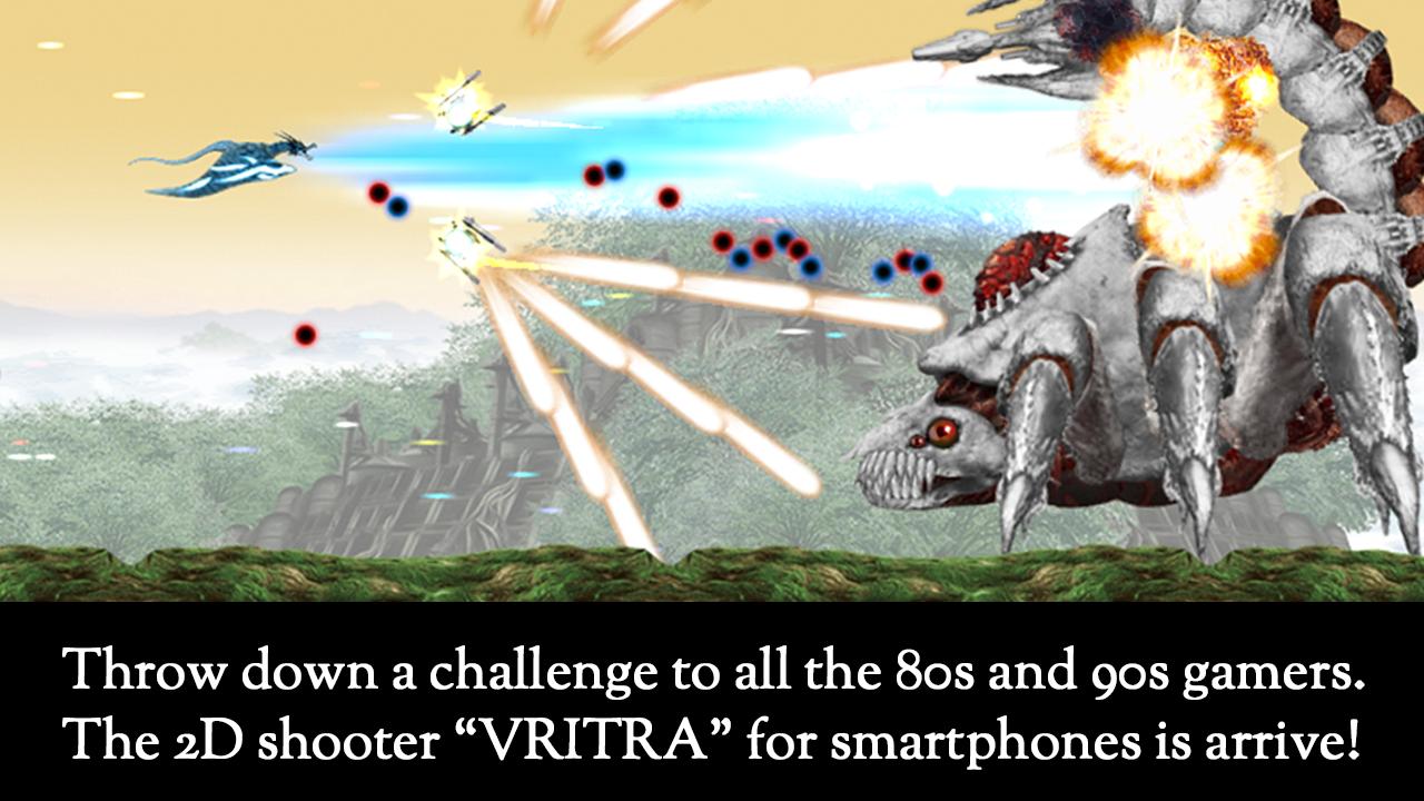 Vritra - screenshot