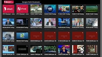 Screenshot of 1st Channel of GPB