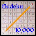 Sudoku 10,000