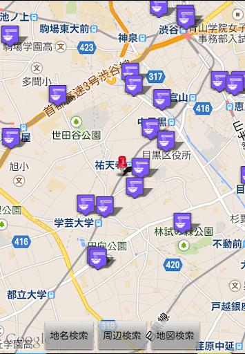 そば・うどん地図 東京
