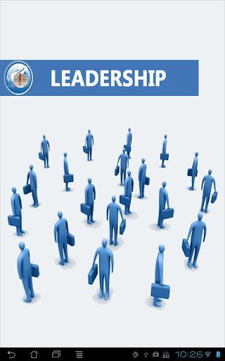 领导力中心
