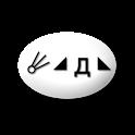 キモカオ バッテリー icon