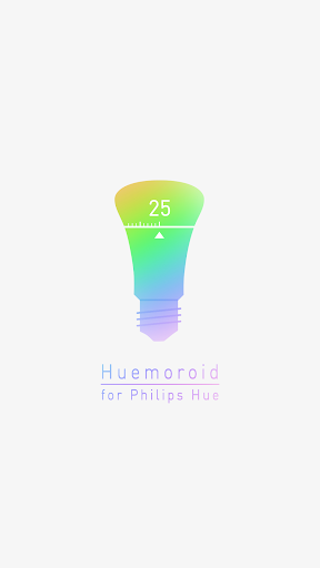 Huemoroid Philips Hue用タイマー