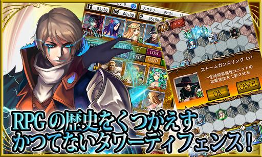 ファンマジ 【ファンタジー オブ ザ マジック】新世代RPG