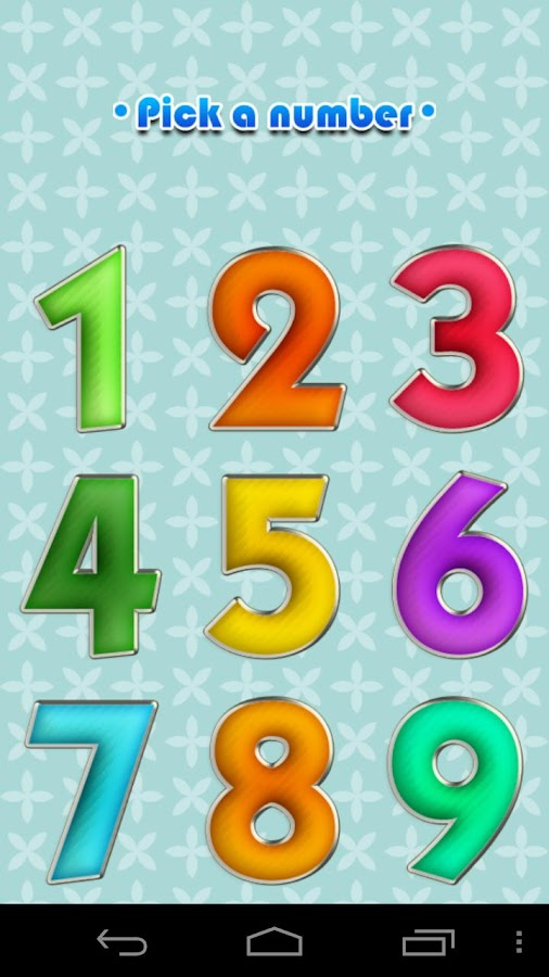 Dr. Math - Multiplication- screenshot