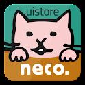 neco. LiveWallpaper logo