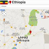 Ethiopia Mapa