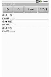 あんどれす帳- screenshot thumbnail