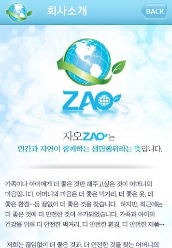 【免費通訊App】나투어킬-APP點子