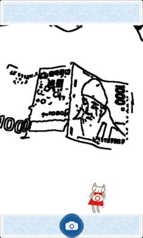 카미의 매직아트아카데미- screenshot
