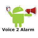 Voice 2 Alarm logo