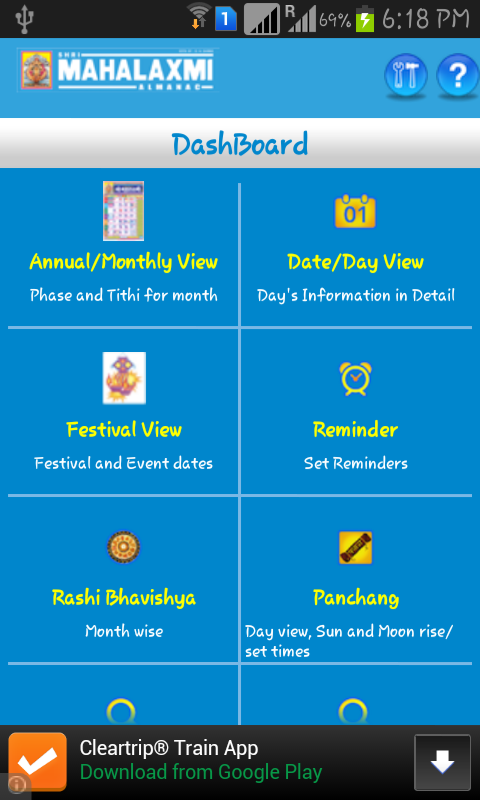 Mahalaxmi Almanac 2014 - screenshot