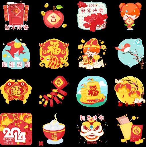 酷符號表情包中國春節