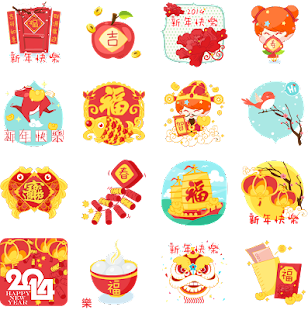 Coolsymbols Emoticon Package17