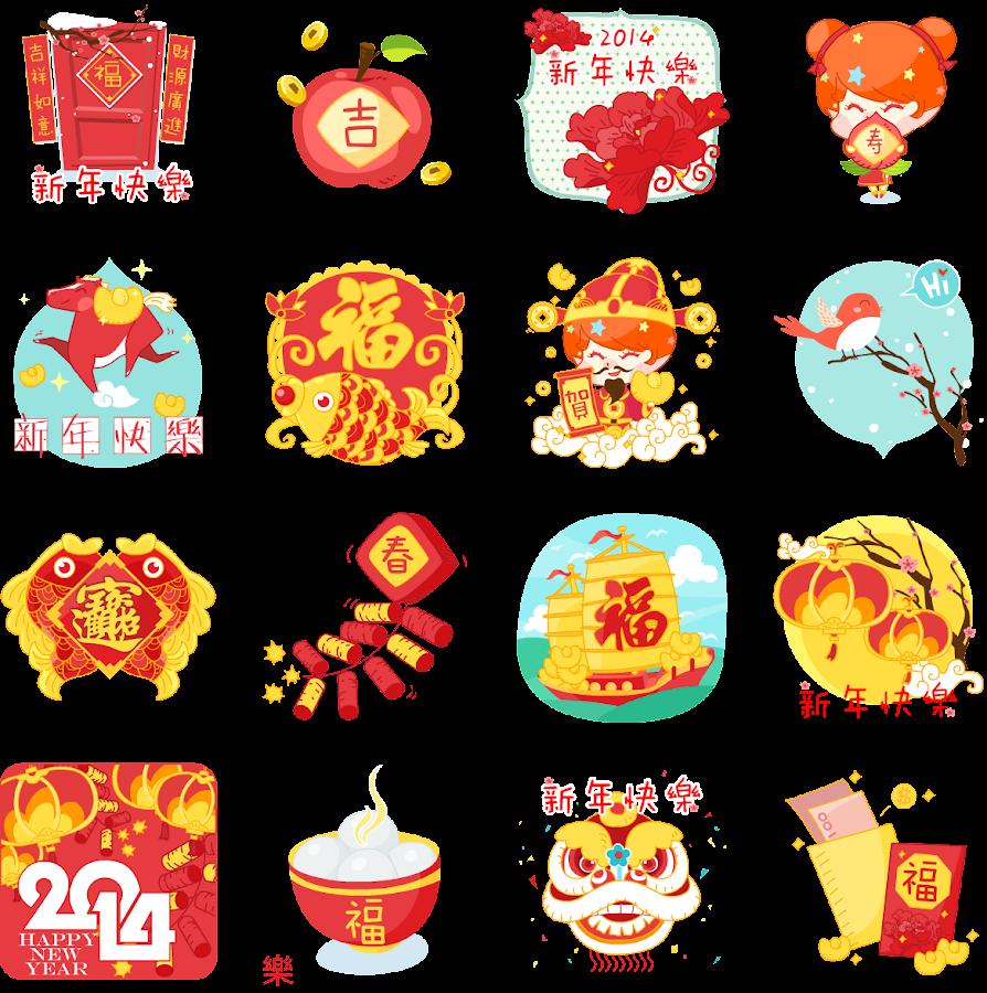 chinese new year screenshot - Chinese New Year Emoji
