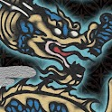 a1-Blue Dragon Dance logo