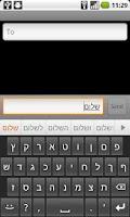 Screenshot of Hebrew Language Pack